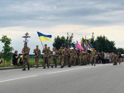 Україна прощається зі своїм героєм
