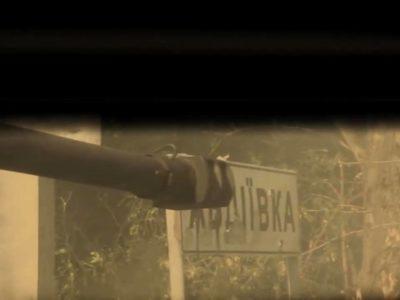 Цього дня шість років тому українські захисники звільнили Авдіївку
