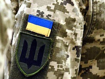 В Україні завершено призов громадян України на строкову військову службу «Весна 2020»