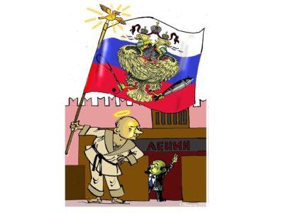 Про Кремль, Донбас і горобців…