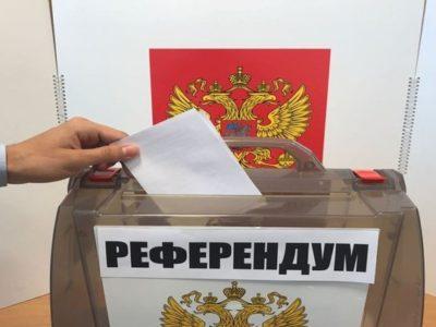 Росія остаточно перетворилася на авторитарну країну: підтверджено референдумом