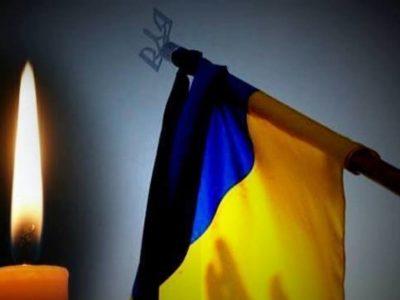 У Києві сьогодні приспустили державні прапори