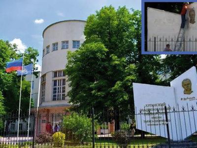 Донбас: битва за молодь