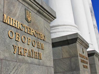 ТКГ досягнуто згоди щодо додаткових заходів зпосилення режиму припинення вогню. Роз'яснення Міноборони