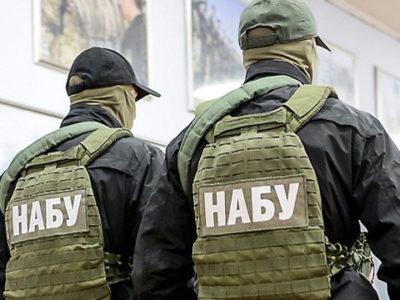 НАБУ викрило зловживання на 37 млн грн при облаштуванні військового полігону
