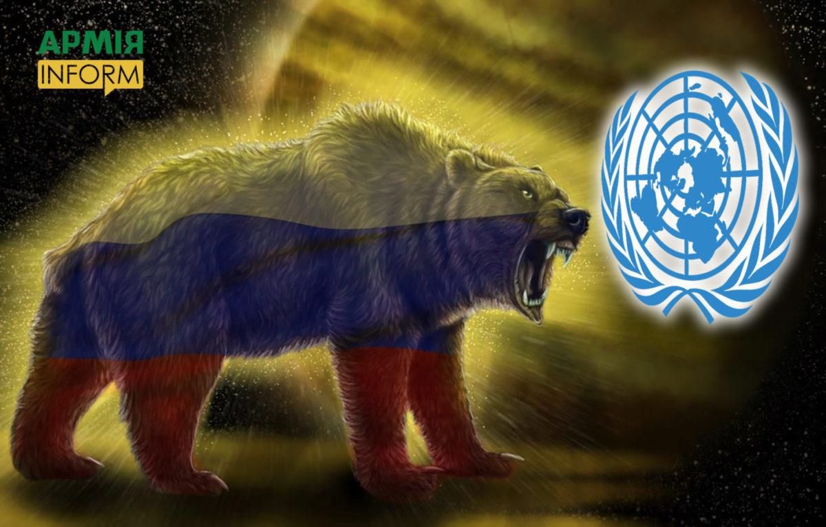 Миротворці на Донбасі: реальність чи ілюзія у призмі часу?