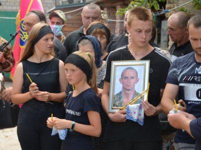 На Дніпропетровщині поховали морського піхотинця Ярослава Журавля