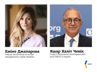 Україна підтримує роботу Спеціальної моніторингової місії ОБСЄ в складних умовах – Еміне Джапарова