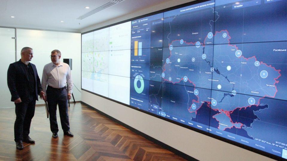 При РНБОУ створили хаб із кіберзахисту держави – АрміяInform