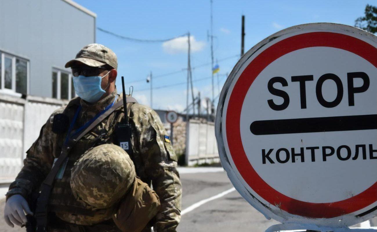 З 1 серпня змінюються умови перетину КПВВ на Донбасі для іноземців – штаб ООС
