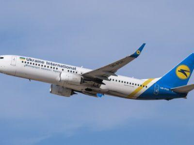 Україна планує звернутися до суддів у Гаагу з приводу збиття літака МАУ