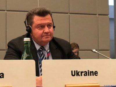 Україна в ОБСЄ знову закликала Росію до виконання Будапештського меморандуму