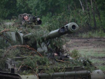 В ОК «Схід» визначили артилеристів, які боротимуться за звання найкращої батареї ЗСУ