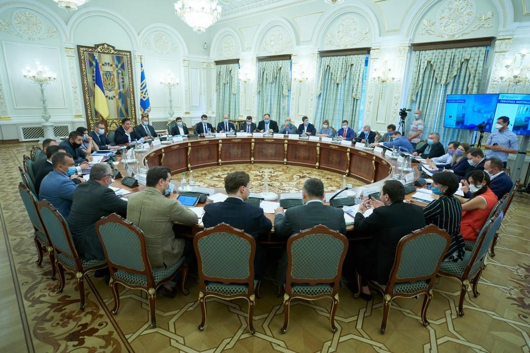 Будь-яка реформа – це перш за все результат – Володимир Зеленський