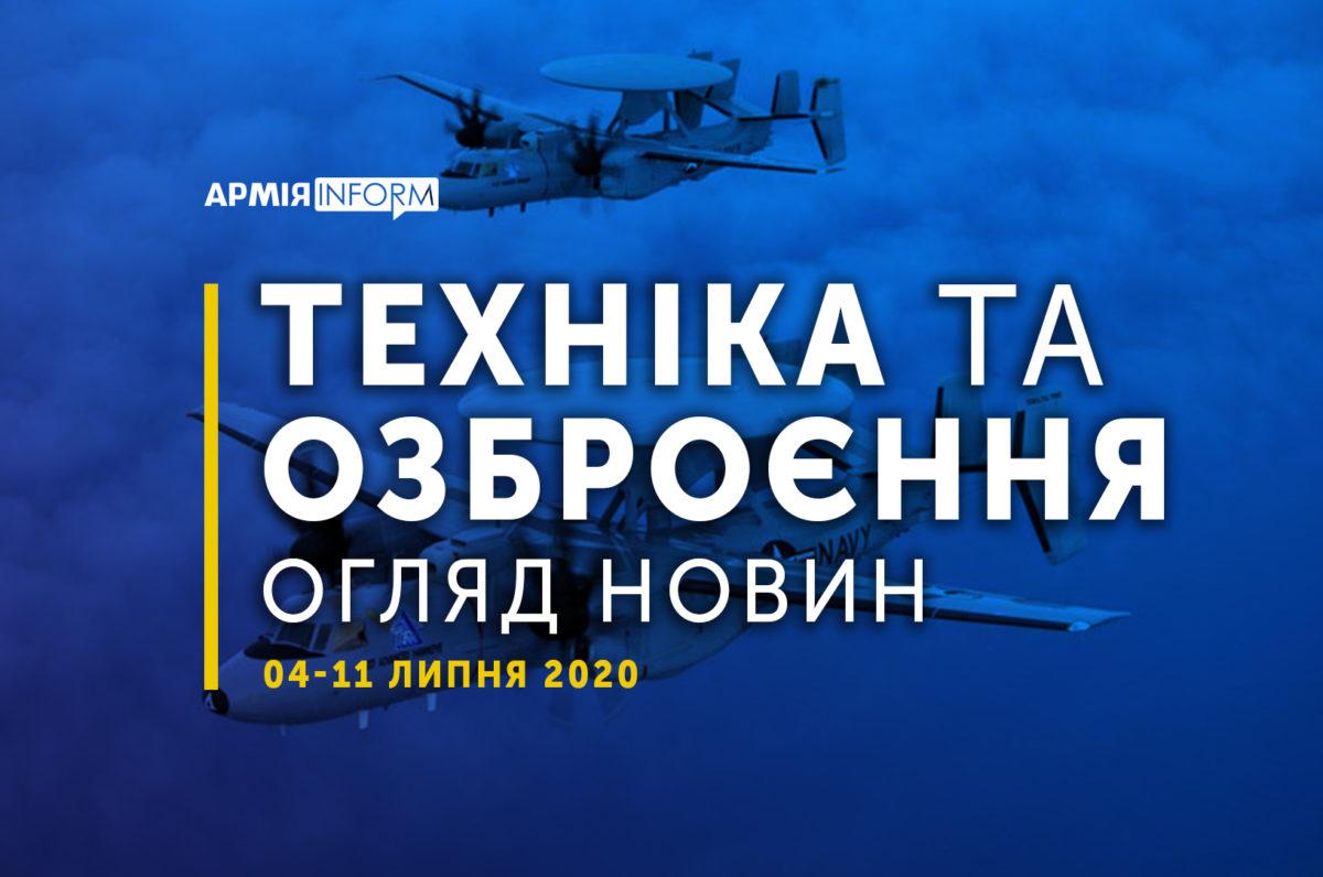 Огляд новин ОВТ: безпілотні БТР Patria AMV 8×8, винищувач KF-X, авіаносець нового покоління PANG