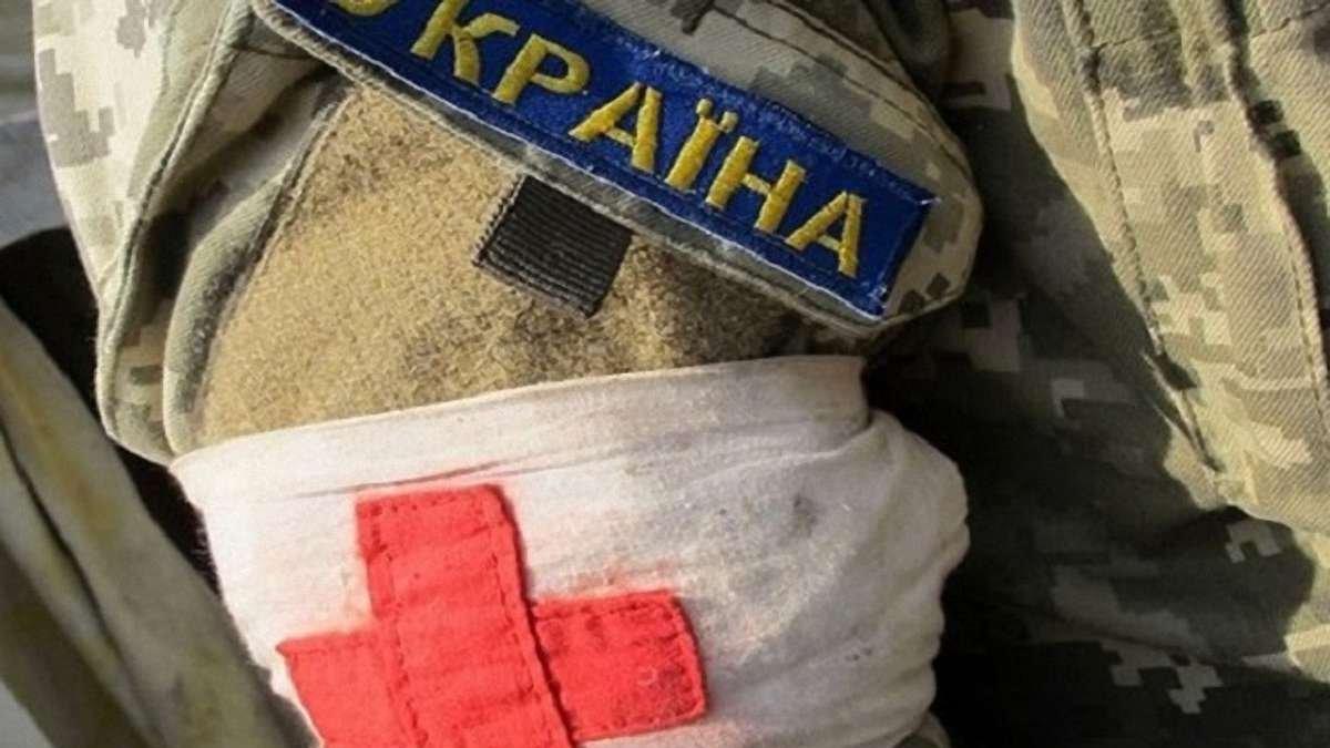Посольство США засудило вбивство українського медика найманцями РФ на Донбасі: «Ми глибоко засмучені»