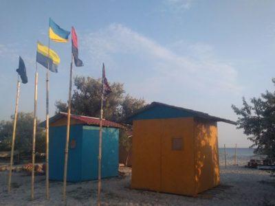 На острові Джарилгач працює табір для учасників АТО/ООС