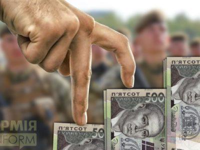 У парламентарів є шанс закласти стандарти НАТО в реформу грошового забезпечення українських військовослужбовців