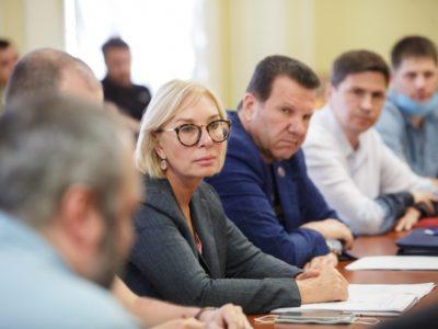 В Офісі Президента обговорили актуальні питання стосовно зниклих безвісти та полонених