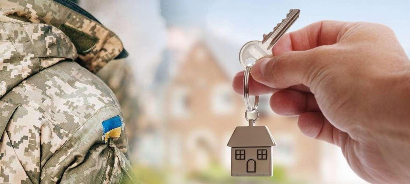 На Черкащині ветерани АТО/ООС можуть взяти пільговий кредит на житло