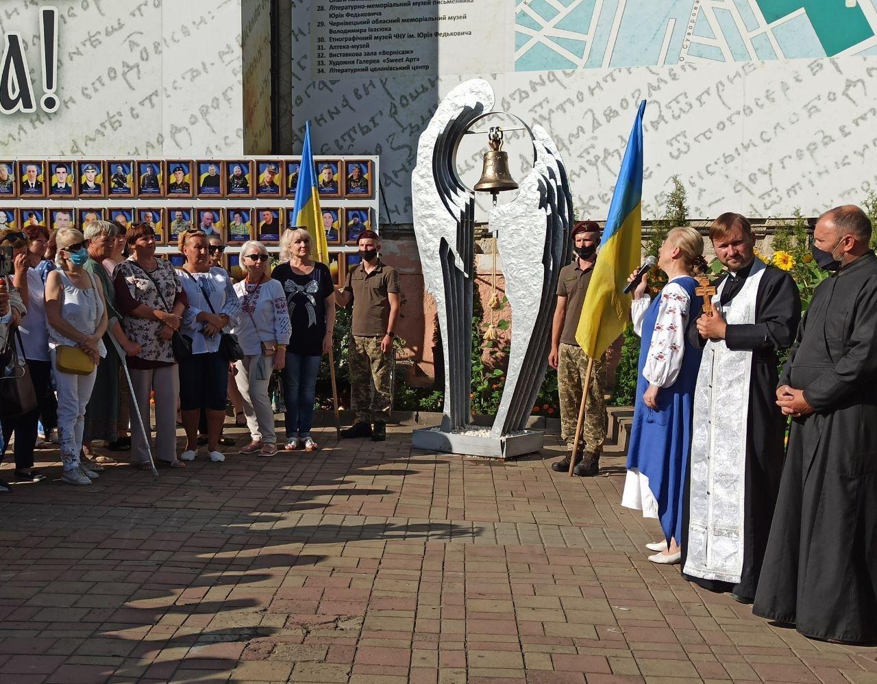 У Чернівцях відбулася спільна молитва за полеглими захисниками України