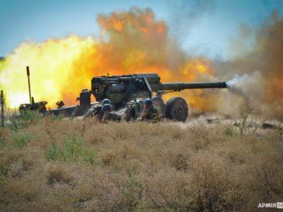 У районі проведення ООС артилеристи змагалися за звання найкращого розрахунку