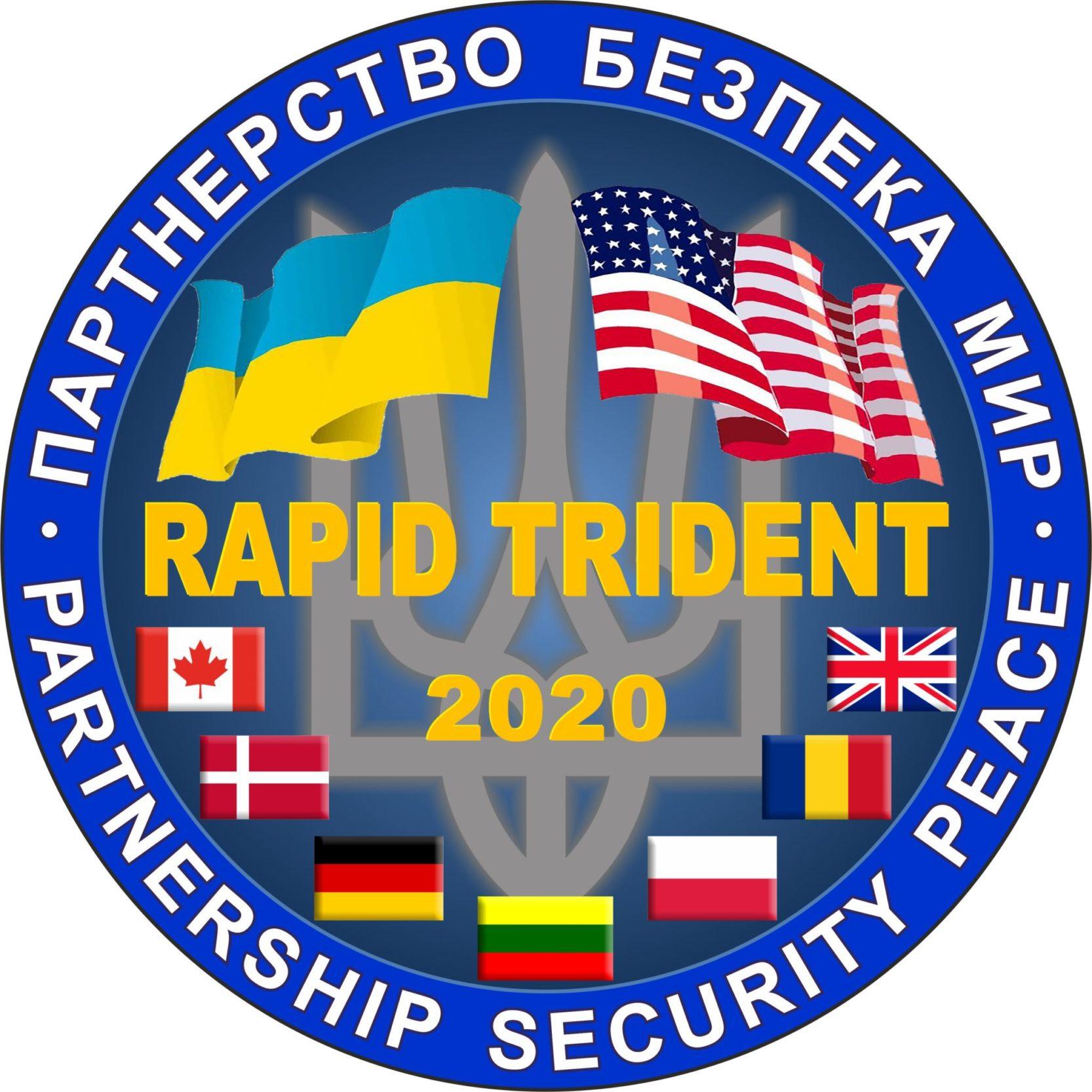 Близько 4000 осіб братимуть участь у Rapid Trident – 2020