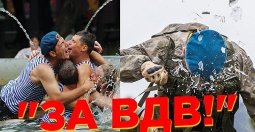 """""""За ВДВ!"""": радянські міфи – російська реальність // 10 запитань історику"""