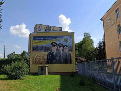 Крутий ліцей — Львівський