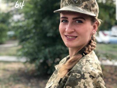 Молодший лейтенант медичної служби Наталія Бойко