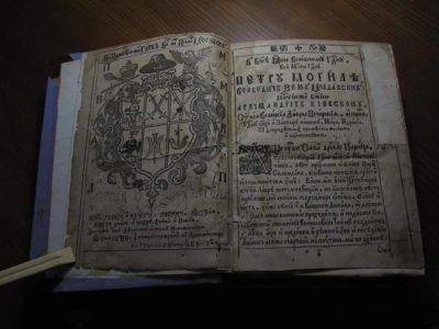 Запорозькі козаки — засновники монастирів на Афоні