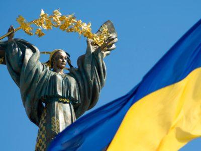 МЗС: Україна святкуватиме День Незалежності онлайн з усім світом
