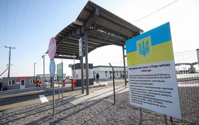 Україна тимчасово обмежує перетин КПВВ на адмінкордоні з Кримом