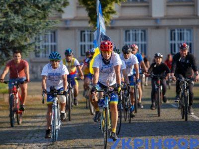 В Ужгороді стартував велопробіг ветеранів війни «Вшануємо пам'ять захисників України»