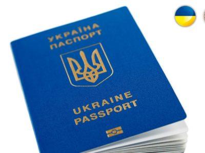Україна призупиняє безвізовий режим з Білоруссю