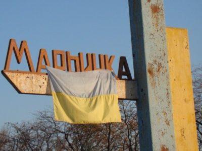 6 років тому Мар'їнку звільнили від російської окупації