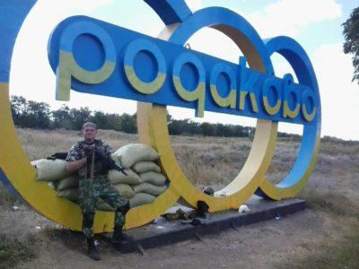 Як кияни тримали оборону поблизу Луганська