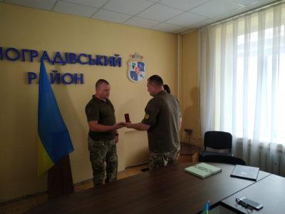 У «Заході» відзначили ветеранів та волонтерів України
