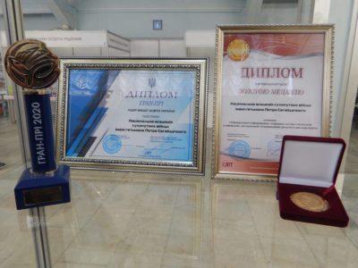 Національну академію сухопутних військ вчергове визнано одним із лідерів вищої освіти України