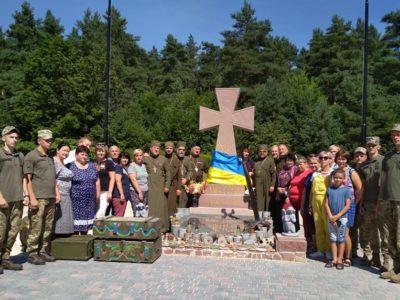 На Тернопільщині відбулася Всеукраїнська проща