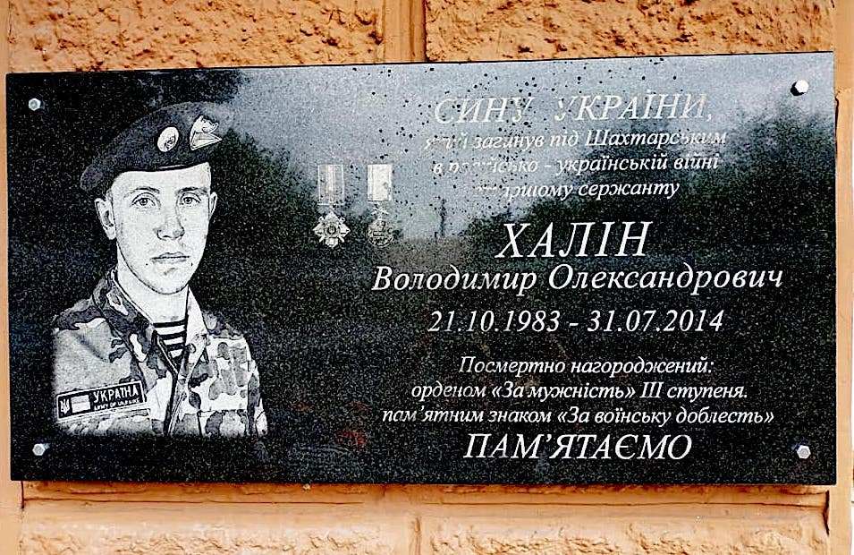 У Дніпрі відкрили меморіальну дошку десантникові, який загинув у бою за Шахтарськ