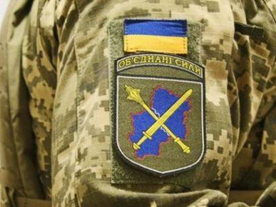 Доба в ООС: одинадцять порушень режиму «тиші», один військовослужбовець дістав поранення