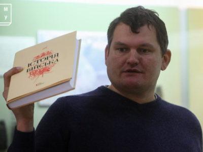Василь Павлов: «Найбільшою перемогою українців за час незалежності стане поява власного історичного наративу»