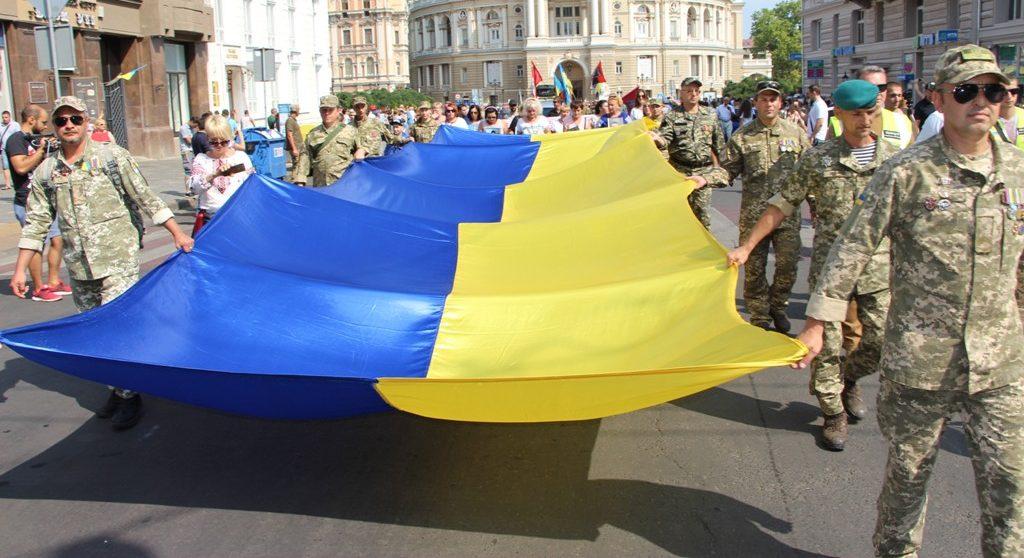 Марш захисників України: ветерани озвучили програму на День Незалежності –  АрміяInform