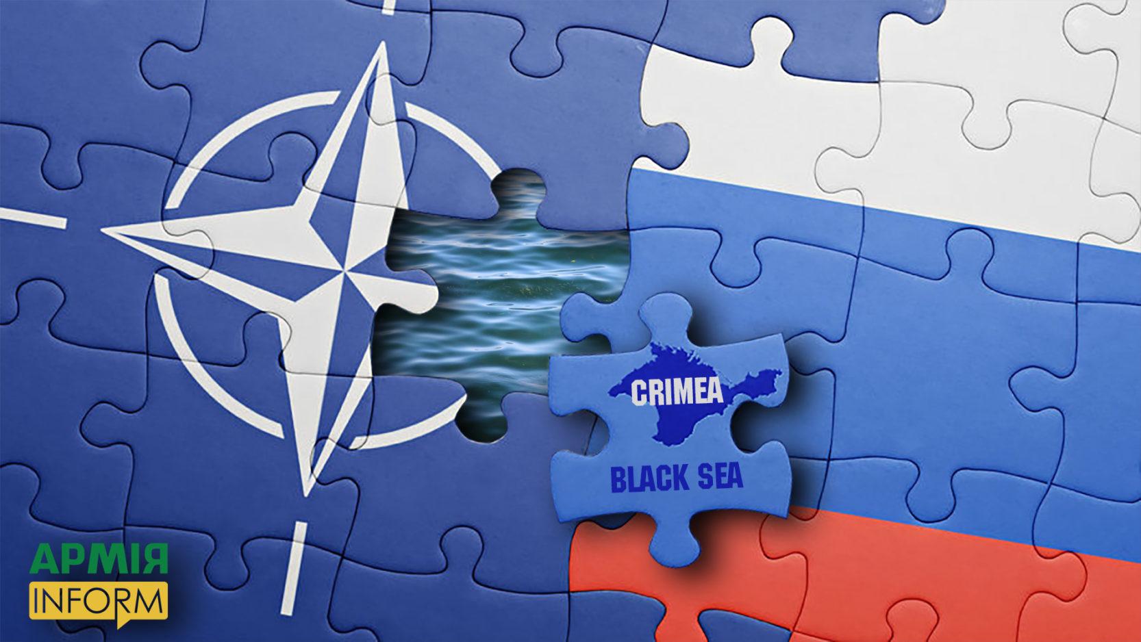 НАТО нарощує військову присутність у Чорному морі для стримування «апетитів» РФ