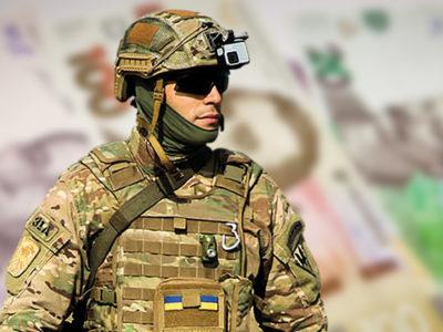 На які розміри «матеріалки» можуть розраховувати військовослужбовці?