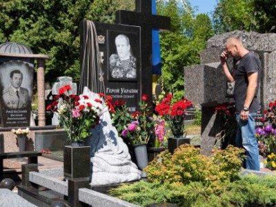 Ветерани вшанували пам'ять загиблого Героя України Олега Міхнюка