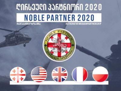 Морські піхотинці готуються до міжнародних навчань Noble Partner 2020