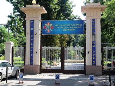100 учасників бойових дій вже оздоровлюються в Одеському військовому санаторії
