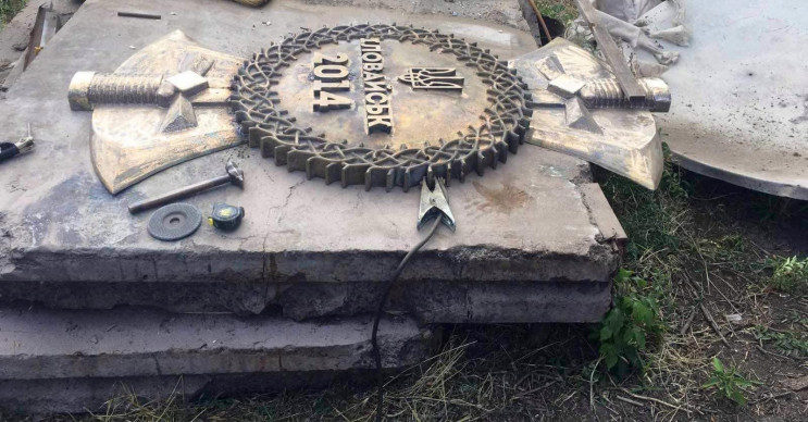 У Кривому Розі встановлюють пам'ятник загиблим під Іловайськом